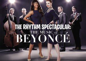 AdamHall_Beyonce_CD_web2-300x300.jpg
