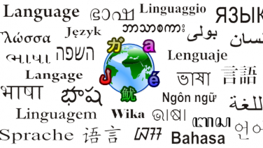 Globe_of_language.png