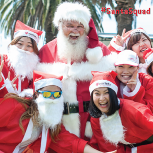 Get your #SantaSquad together and join the jolliest fun run in the world! Variety is a SYN Sponsor.
