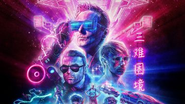 Simulation Theory album