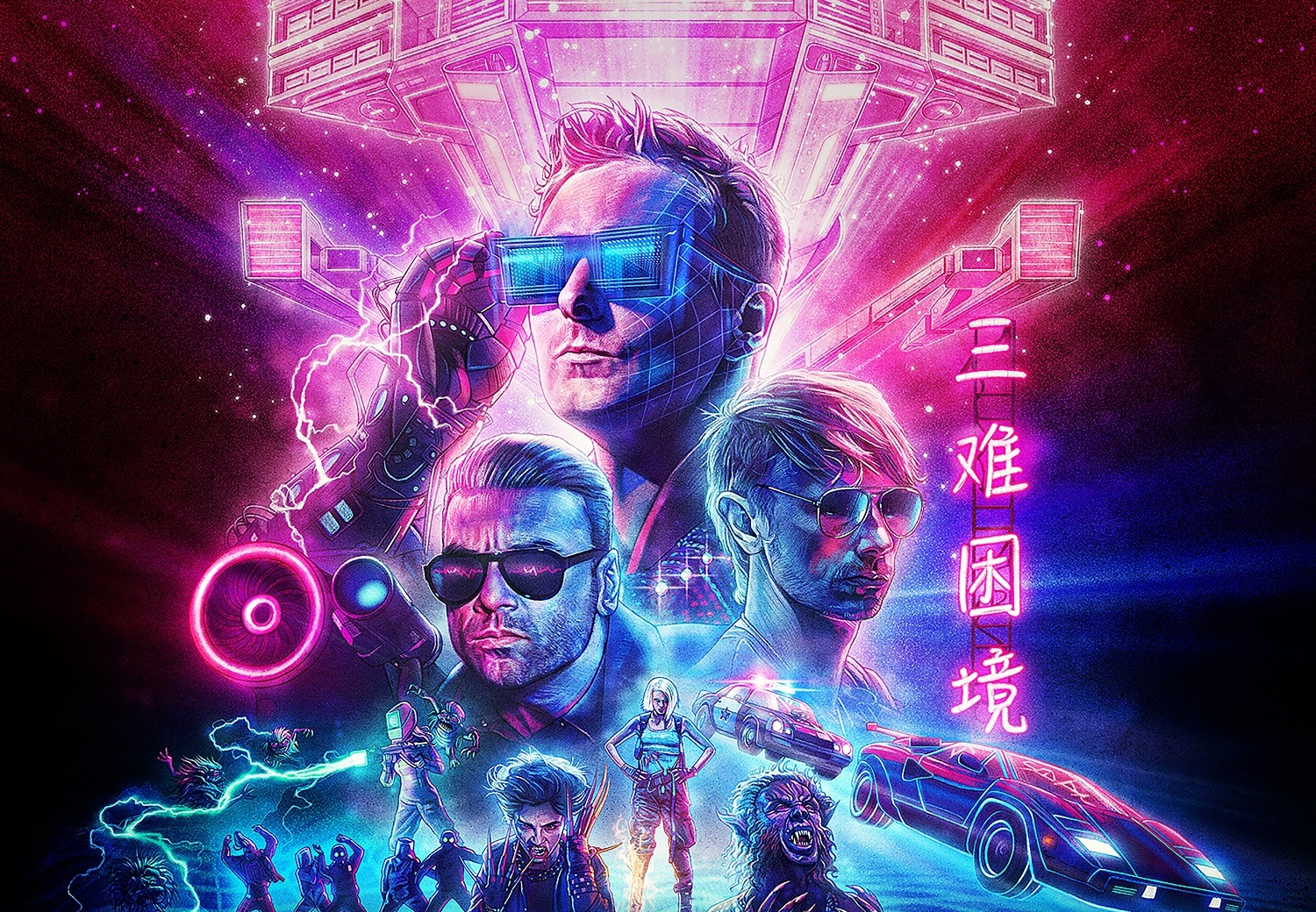 Album Review Muse Simulation Theory Syn Media Another way to say desperate? syn media