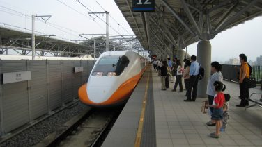 Taiwan_High_Speed_Rail_28029129-2.jpg
