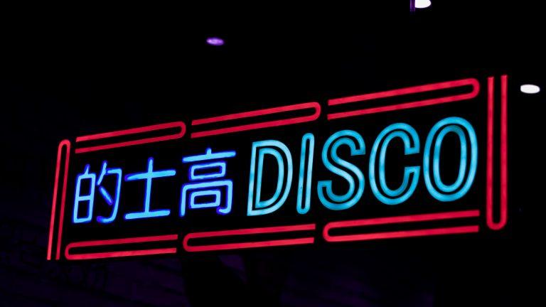 frisco-syn-international-disco