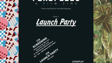 ff_melb_launch_poster_forweb_huge.jpg