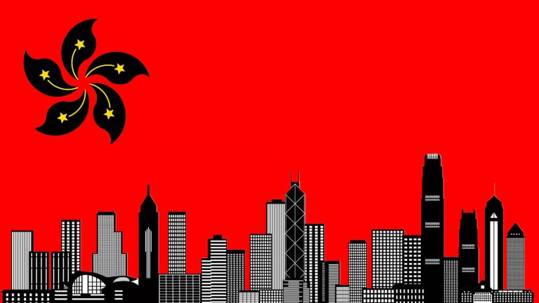 hk china flag