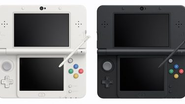 new_nintendo_3ds_reg.0.jpg