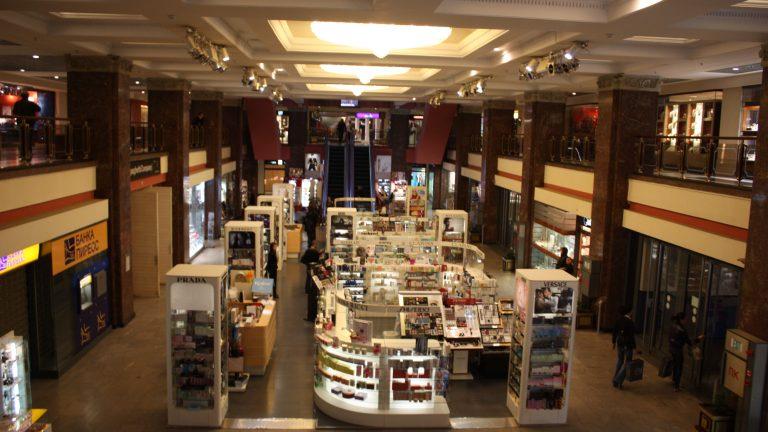 Central_Department_Store_ZUM_Sofia_20090406_0045B15D.jpg